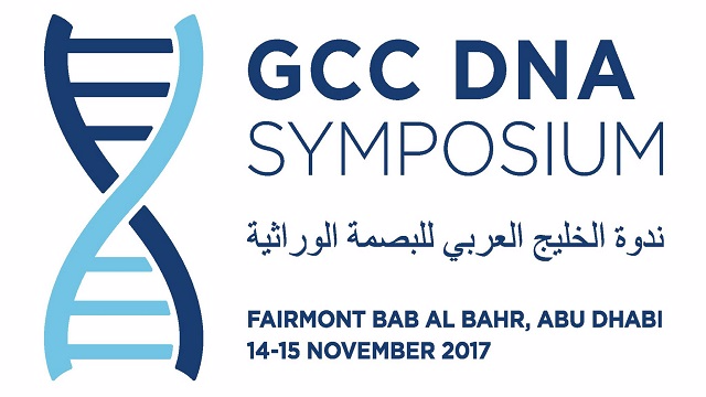 GCC DNA Symposium